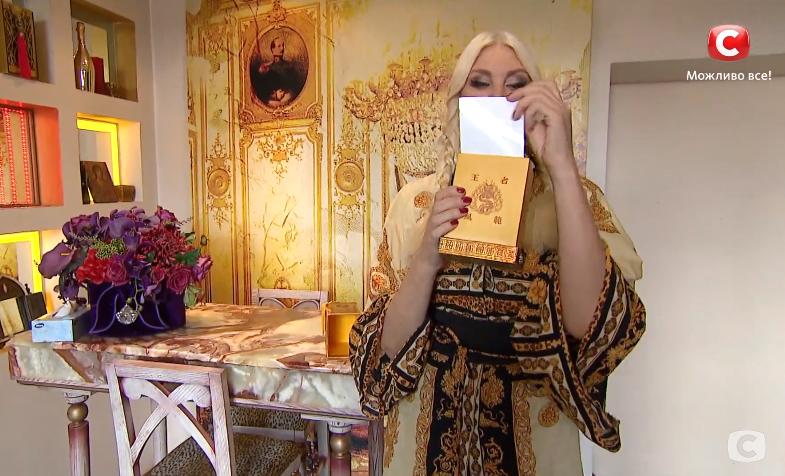 Эпатажная ведущая показала пентхаус в центре Киева: главная фишка - люстра за 6000 долларов