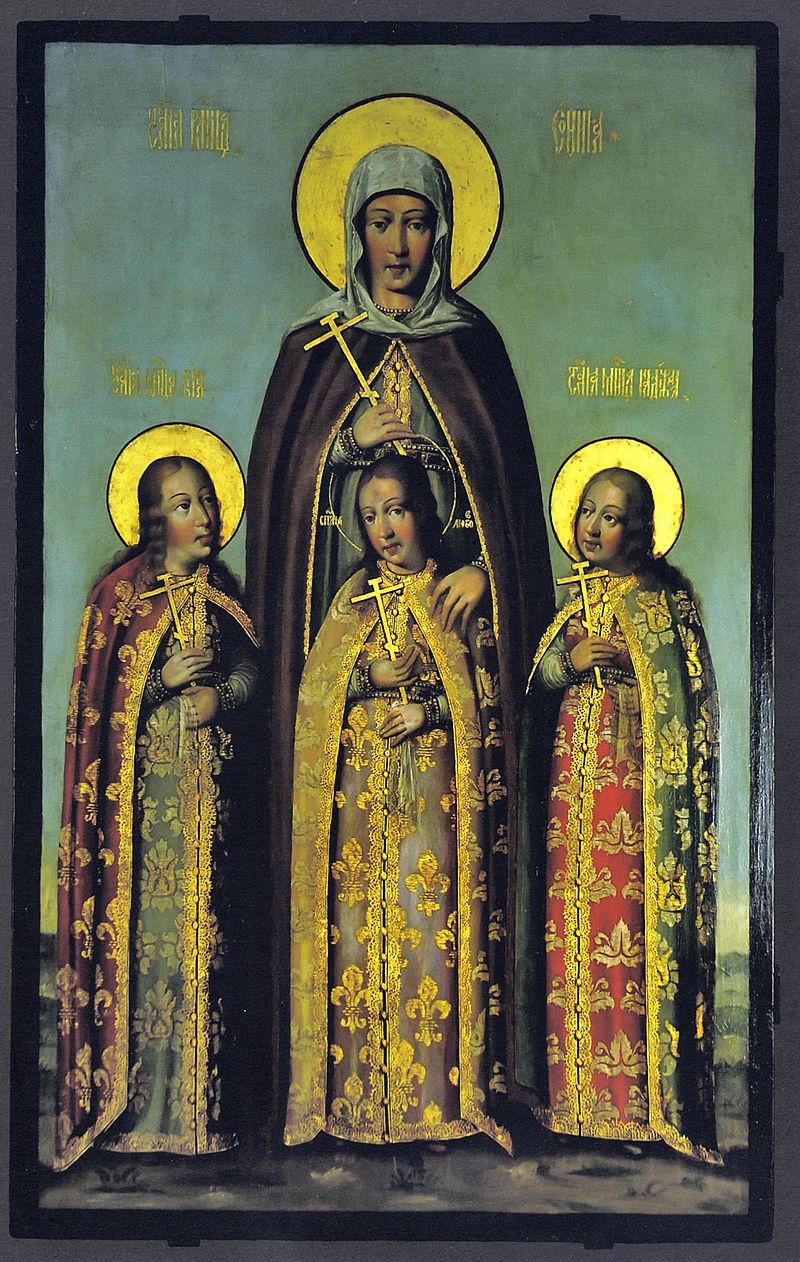 День Веры, Надежды, Любови и их матери Софии: что нельзя делать сегодня, все традиции
