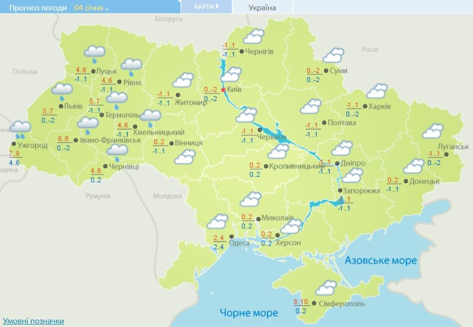 Похолодание и мощные ливни со снегом: в Украину движется непогода