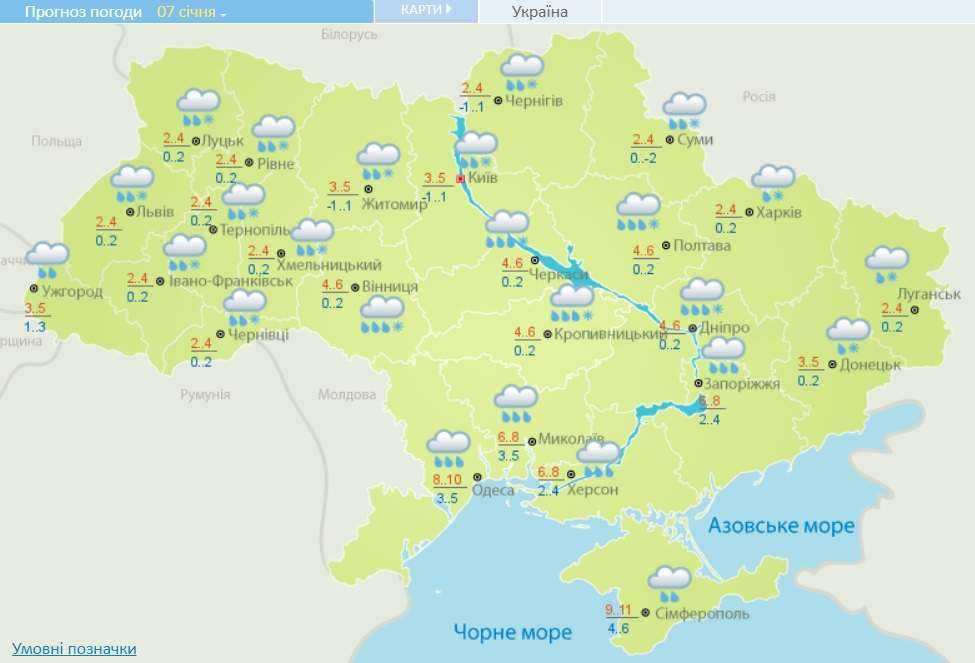 Україну скоро затягне зливами зі снігом: де буде наймерзенніша погода