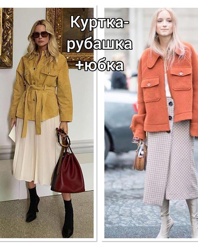 Осень в моде: стилист придумал готовые трендовые наборы на каждый день