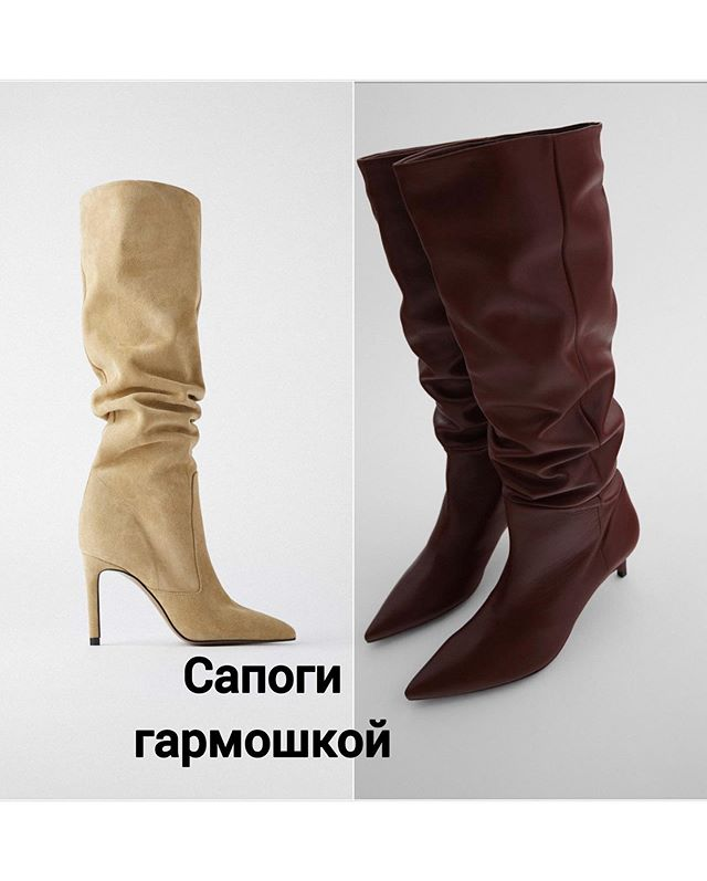 Тенденции в обуви осени 2020: полное руководство стилиста