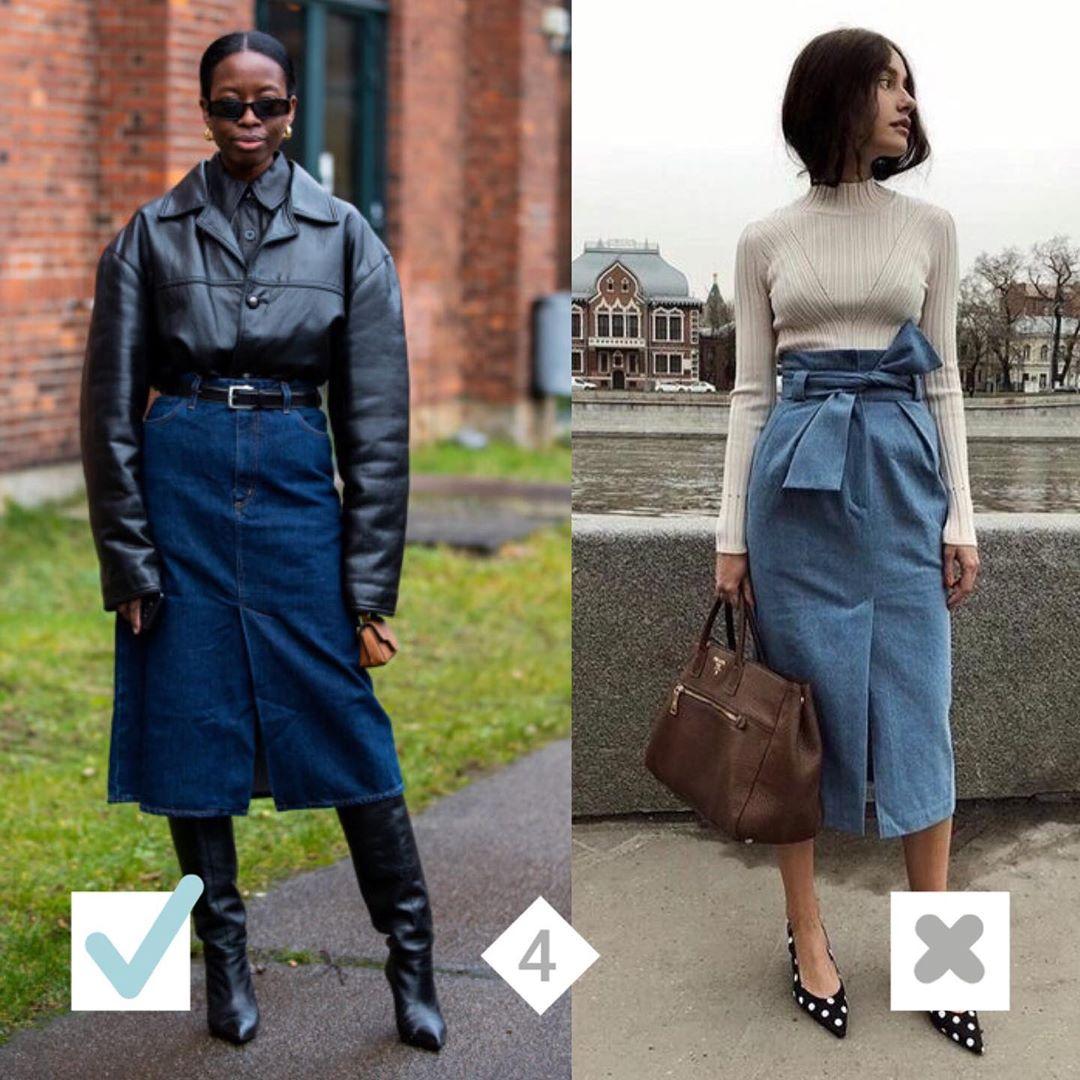 С чем носить разные фасоны юбок: модный гид от стилиста