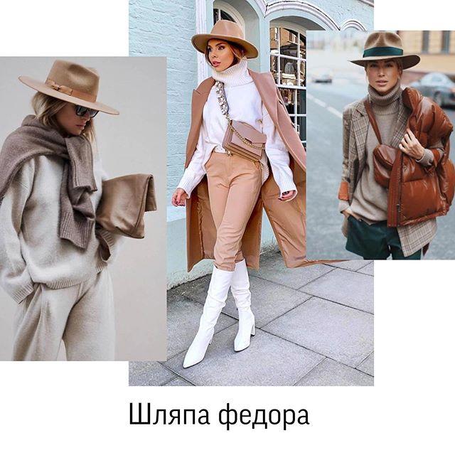 Как выбрать стильный головной убор для холодного времени года: гид от стилиста
