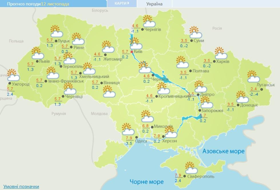 В Україну йдуть затяжні холоди: синоптики засмутили новими картами погоди