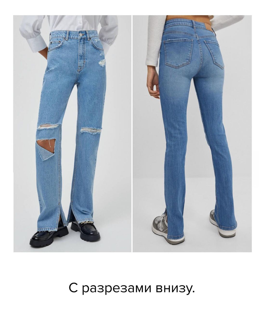 Слоучи, колор блок і варенки: які джинси купувати на літо 2021