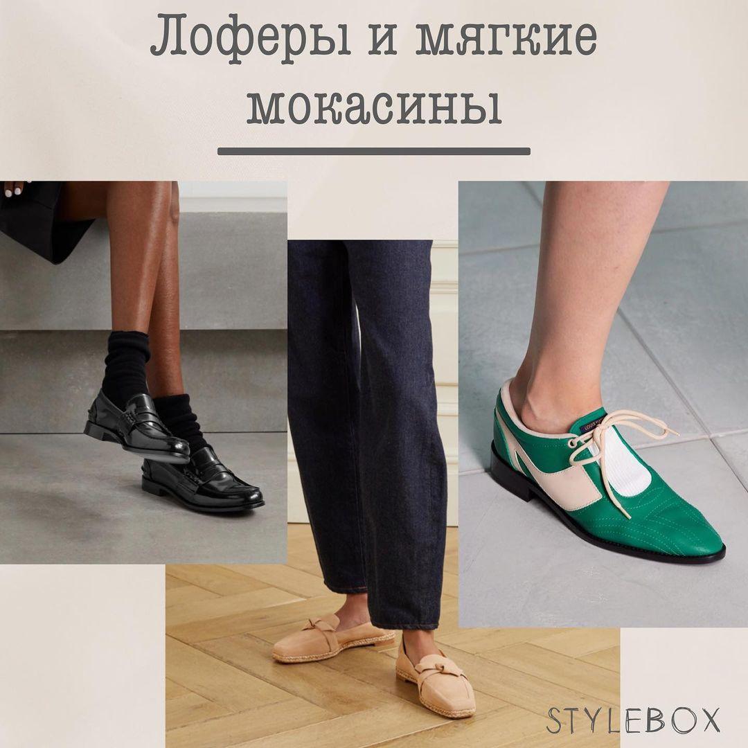 Мюлі, балетки, міські шльопанці: яке взуття на плоскому ходу в тренді в 2021