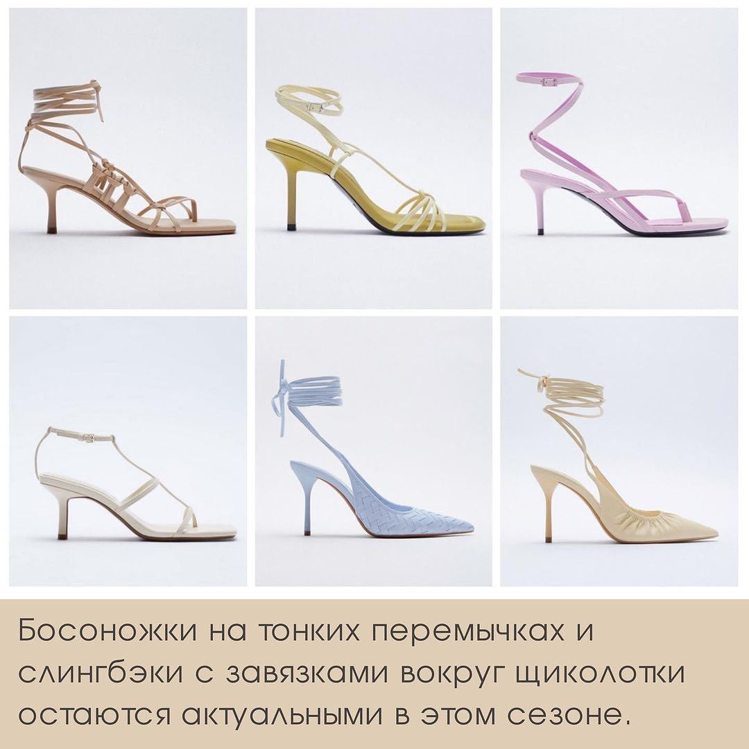 Сандалі діда, балетки і клоги: стиліст назвала наймодніше літнє взуття 2021