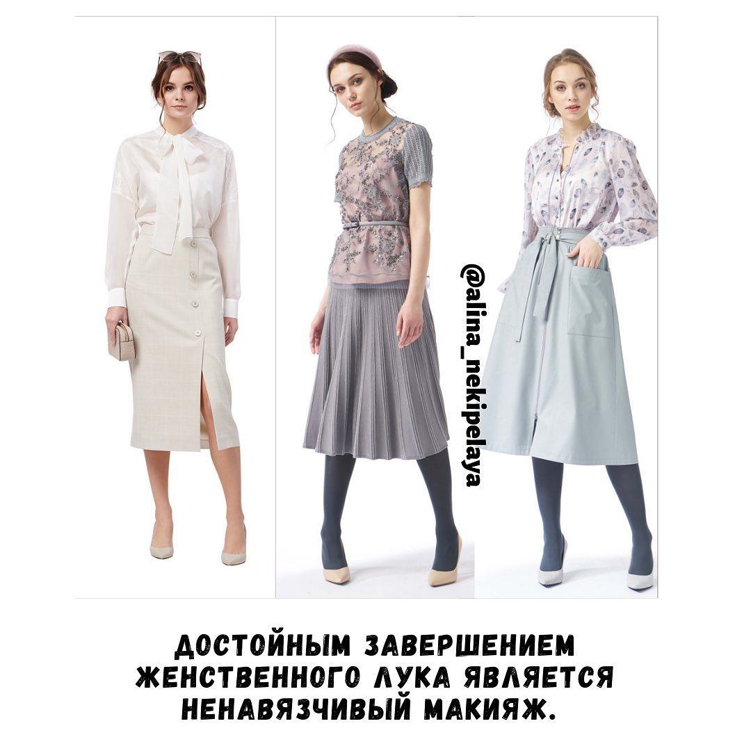 Як виглядати жіночно і елегантно влітку: лайфхаки від стиліста
