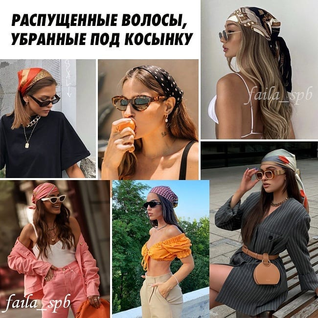 Топ зачісок популярних інста-блогерів, які легко повторити в домашніх умовах