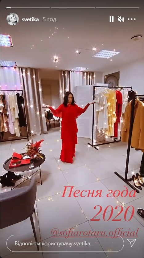 София Ротару собралась выступать в России и даже похвасталась платьем