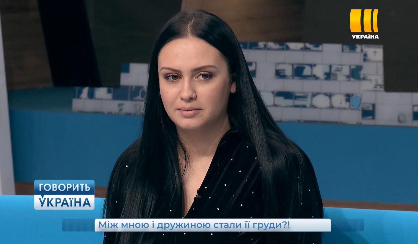 Украинка решила избавиться от своей груди 7 размера: переживаю, чтобы не вырос горб