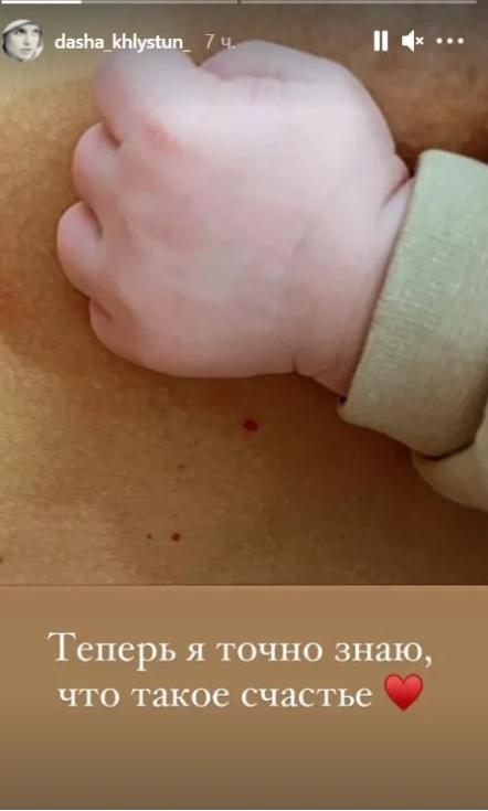 Холостяк-10 Макс Михайлюк став батьком: тепер я знаю щастя!