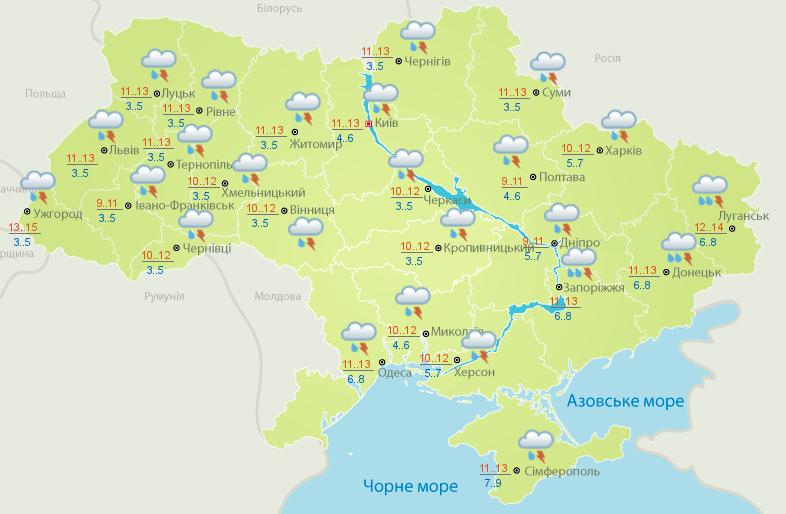 Дощі з грозами: на Україну насувається негода