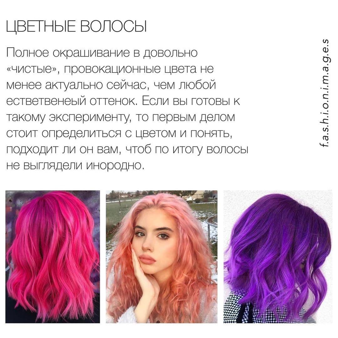 Карамельный русый и контуринг: стилист рассказала, какой цвет волос самый модный в 2021