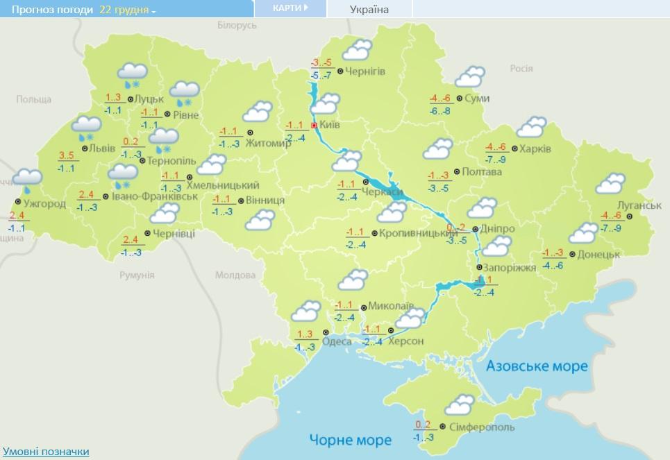 В Украину несутся снежные ливни: синоптики назвали дату