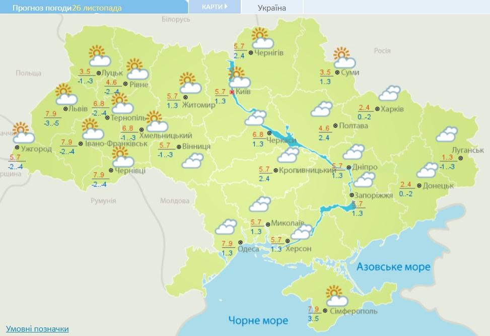 В Украину движутся мощные снегопады: синоптики назвали дату