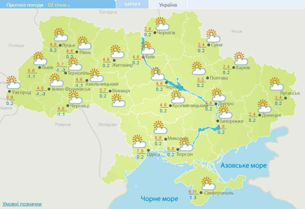 В Україну прийде похолодання: Діденко розповіла, де знизиться температура
