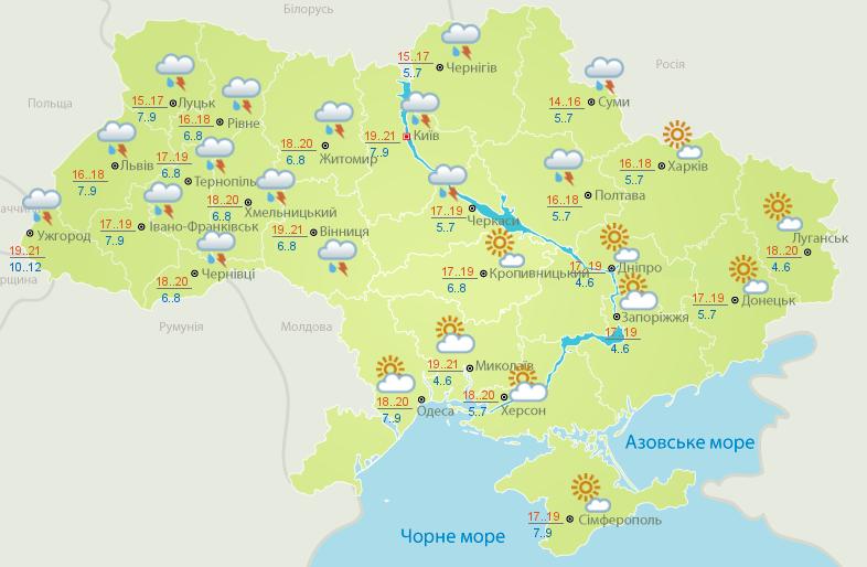 Синоптики розповіли, коли в Україну прийде довгоочікуване тепло