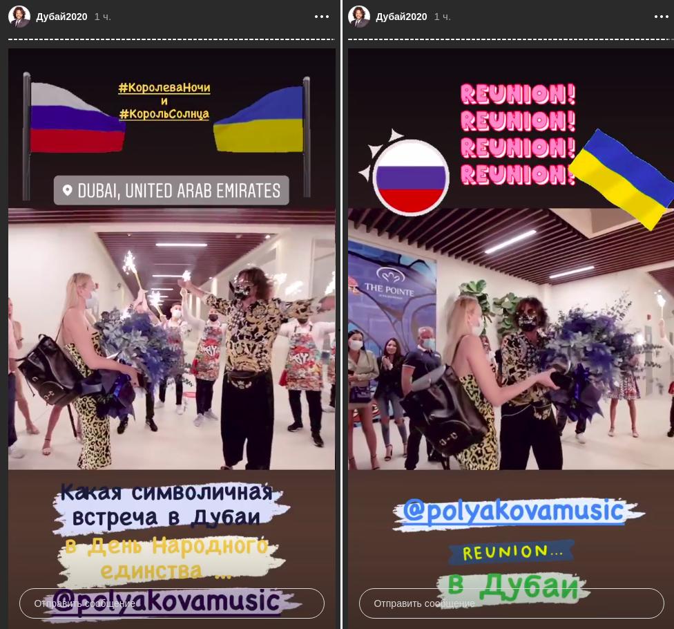 Я хочу мира: Оля Полякова впервые высказалась про скандал с Киркоровым