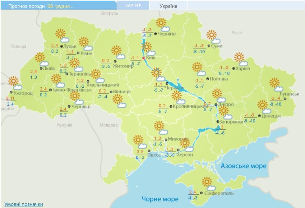 Украину накроет морозным антициклоном: синоптики обновили прогноз на выходные