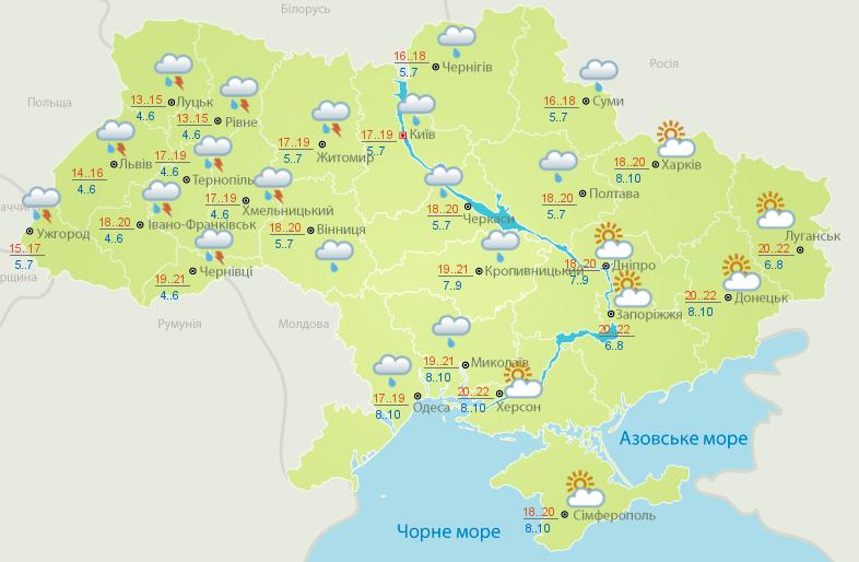 В Украину надвигаются грозы с дождями: где будет непогода