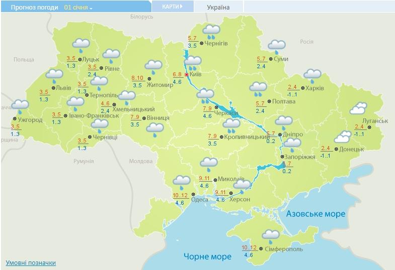 Украину зальет ливнями в первый день нового года: карта погоды