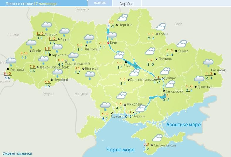 Дождь, мокрый снег и мороз: на Украину надвигается настоящая зима