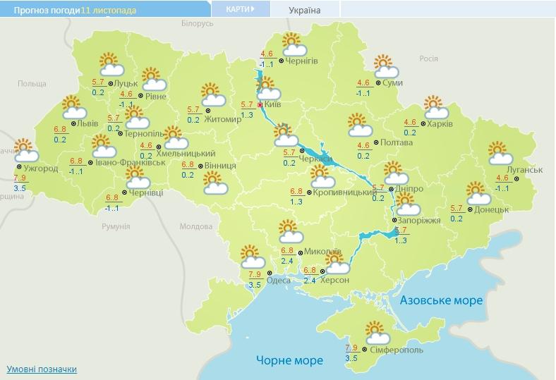 Приморозит часть Украины: в каких областях температура упадет ниже нуля