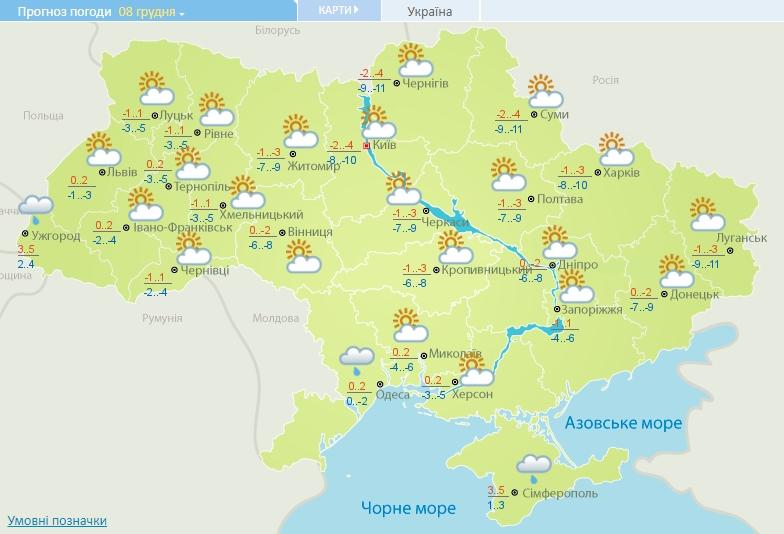 Мощный сибирский антициклон: синоптики рассказали, сколько будем мерзнуть в декабре
