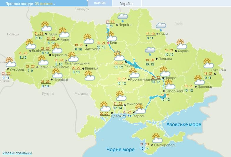 Потепління прийде відразу після злив: синоптики оновили прогноз погоди