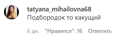 Таисия Повалий испугала фанатов результатом пластики: похожа на мужчину