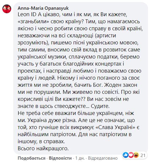 """Очень даже украиночки: Виктор Павлик поддержал дуэт Анна-Мария и """"взорвал"""" сеть"""