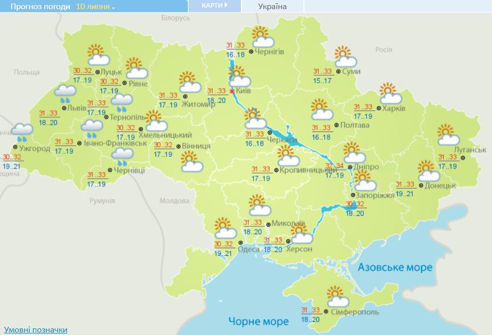 Атмосферный фронт затянет в Украину грозовые дожди: где будет заливать