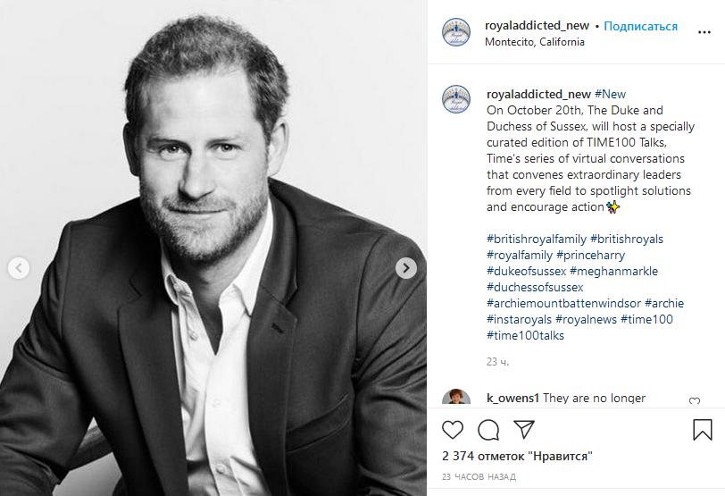 Меган Маркл и принц Гарри показали свои первые официальные портреты после отказа от королевских обязанностей