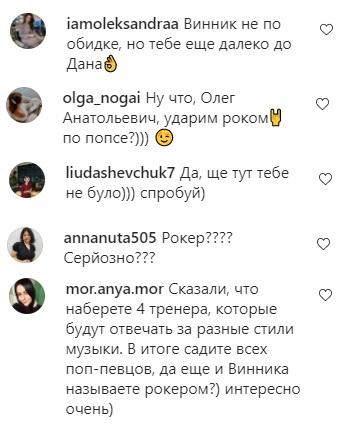 Голос страны 11: Олег Винник подвергся резкой критике за появление в шоу