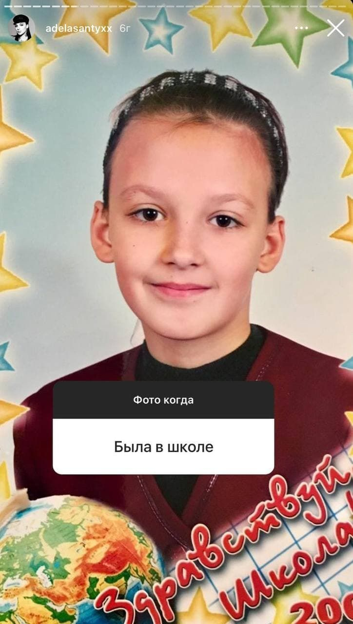Фото адель работа в москве для девушек без опыта работы вакансии