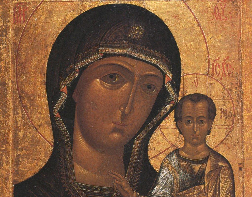 День Казанской иконы Божьей матери: что можно и нельзя делать в этот день