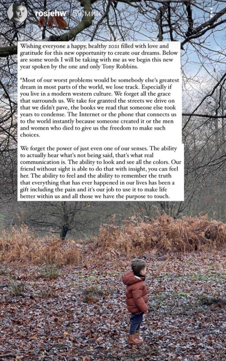 Настоящий красавец: Рози Хантингтон-Уайтли в восторге от новых фото своего взрослого сына Джейсона Стетхэма