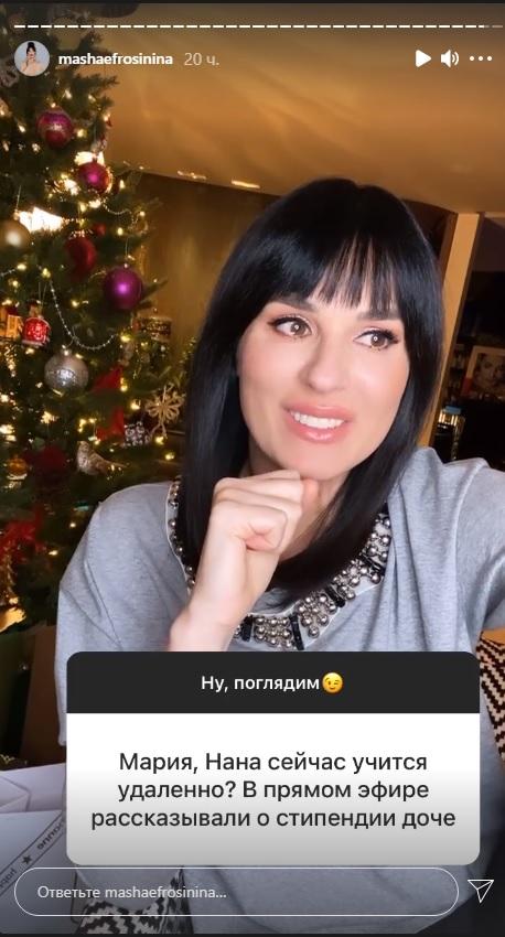 Маша Ефросинина расплакалась на глазах у фанатов из-за дочери