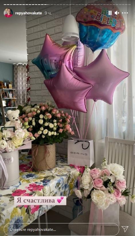 Вагітна дружина Віктора Павлика показала подарунок від чоловіка на день народження
