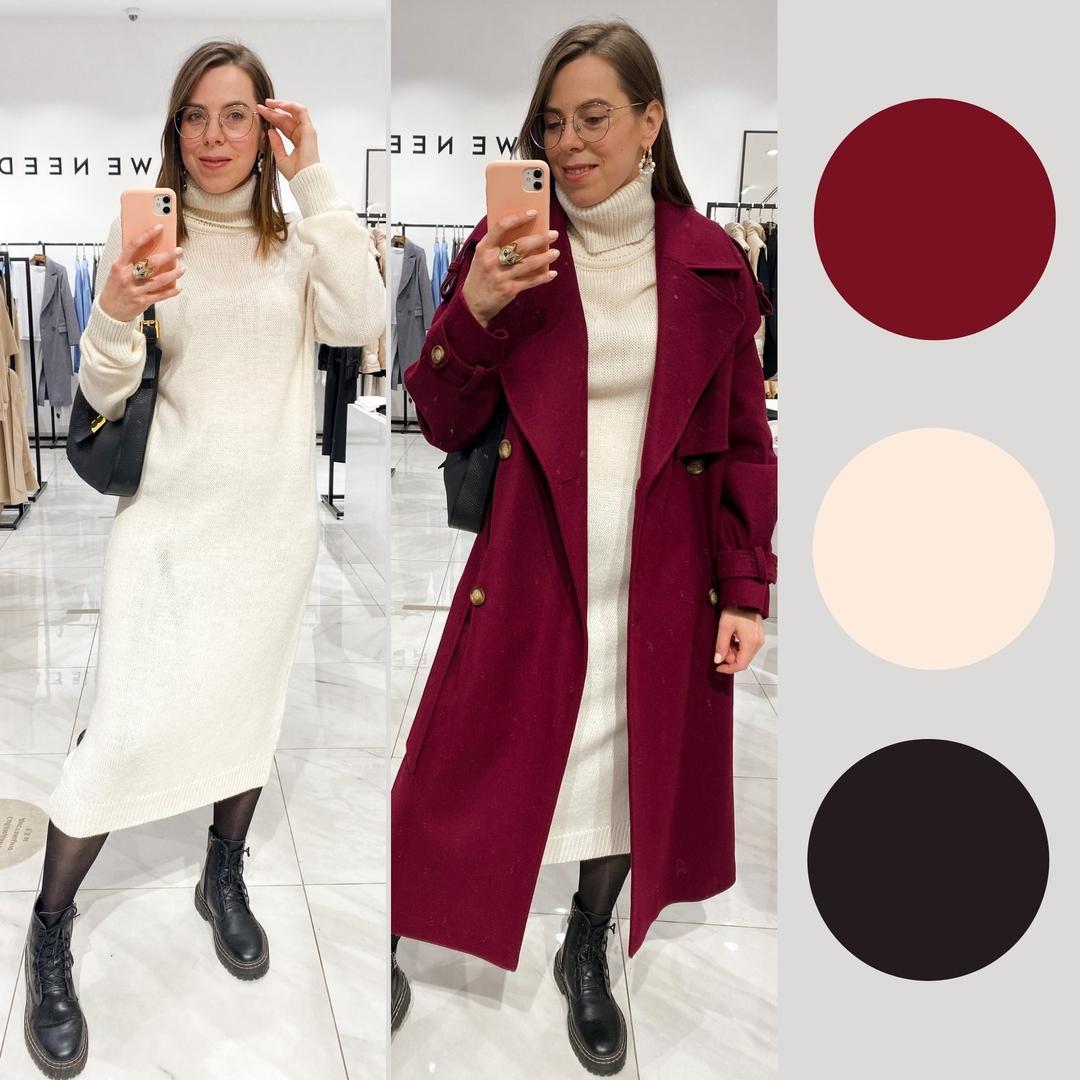 Стилист назвала 6 идеальных цветовых сочетаний в одежде этой осенью