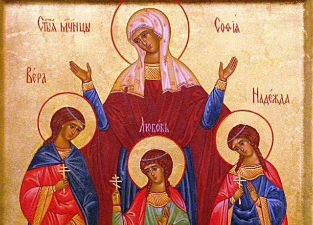 День Веры, Надежды, Любови и их матери Софии: что нельзя делать в этот особенный день, приметы праздника